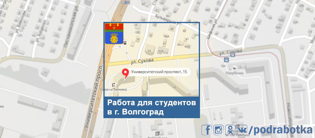 Карта Волгоград
